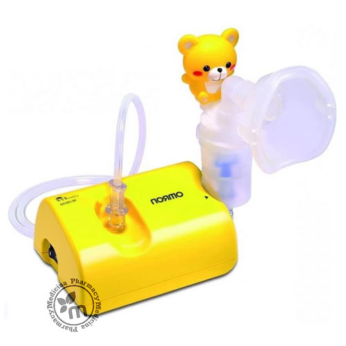 Buy Omron C801 CompAir Nebulizer for Kids