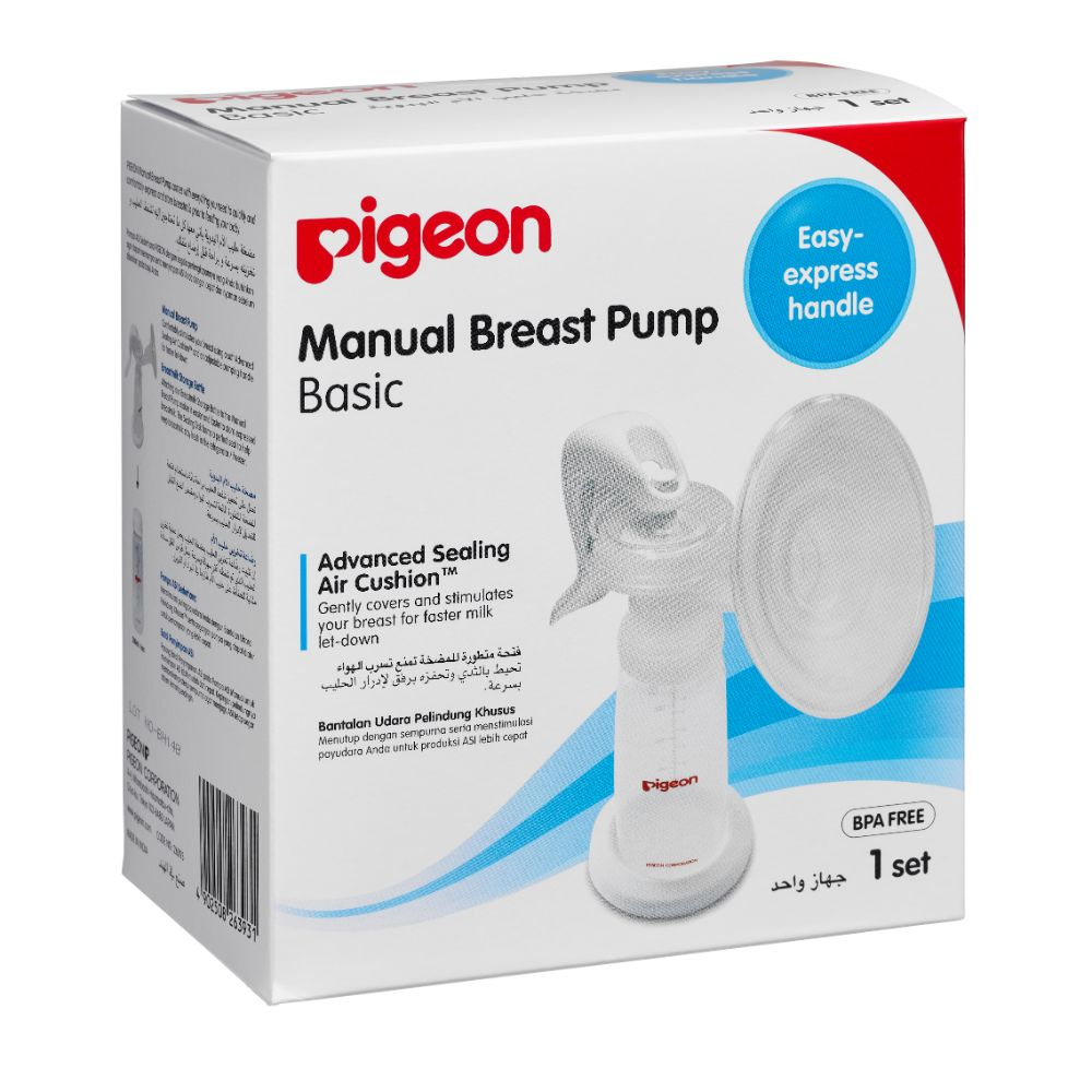 Pigeon Manual Breast Pump Basic 26393