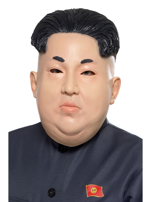 Dictator Leader Latex Mask - The Ultimate Balloon & Party Shop