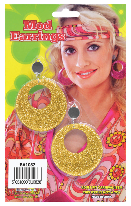1960/70's Style Mod Earrings - Gold
