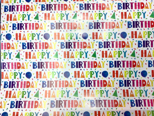 Birthday Gift Wrap - Rainbow Surprise - The Ultimate Balloon & Party Shop