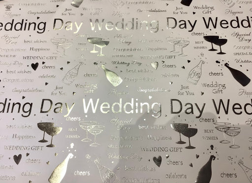 Gift Wrap Sheet - Wedding Day - The Ultimate Balloon & Party Shop