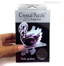3D CRYSTAL PUZZLE: SWAN