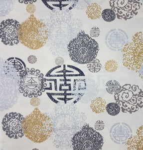 Silver metallic, black, gold and brown motif on cream