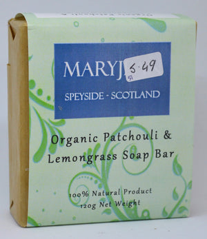 Soap. Organic Patchouli & Lemongrass soap bar by Mary Jean. (51OPLS1)