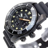 YEAR 2020 BLACK SERIE SEIKO SOLAR CHRONOGRAPH SSC761J1 LIMITED EDITION  3500PCS