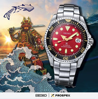 Seiko Zimbe No.11 Shogun SPB099J Limited Edition 500Pcs