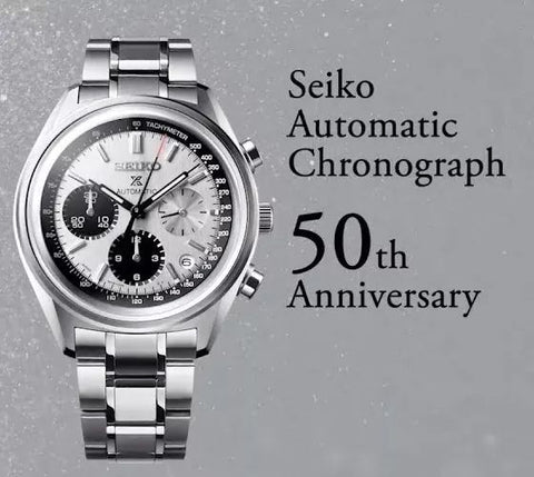 Seiko Automatic Prospex Chronograph 50th Anniversary SRQ029 Limited Edition 1000Pcs