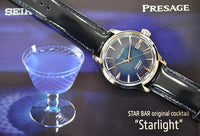 Seiko Presage Cocktail - Starlight SRPC01J1(SRPC01) Limited Edition 3500 Pcs