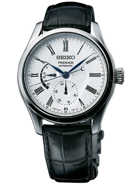 Seiko Presage Enamel Power-Reserve Indicater SPB045J1 (SARW035)
