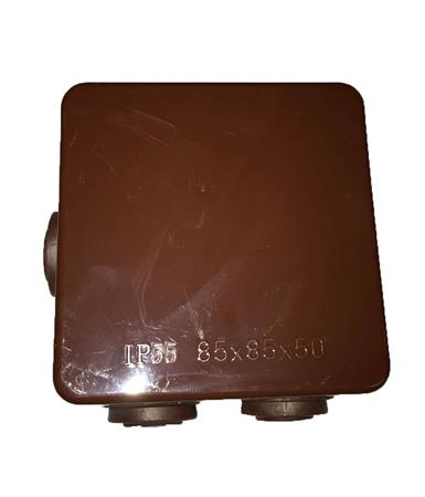 CCTV Junction Box, Outdoor Weatherproof IP55 Terminal Box Brown