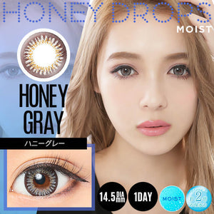Open image in slideshow, HONEY DROPS MOIST RICH UV 1DAY 日抛HONEY GREY----10片装