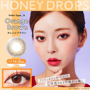 Open image in slideshow, HONEY DROPS 1DAY 日抛ORANGE BROWN----10片装