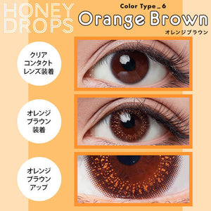HONEY DROPS 1DAY 日抛ORANGE BROWN----10片装
