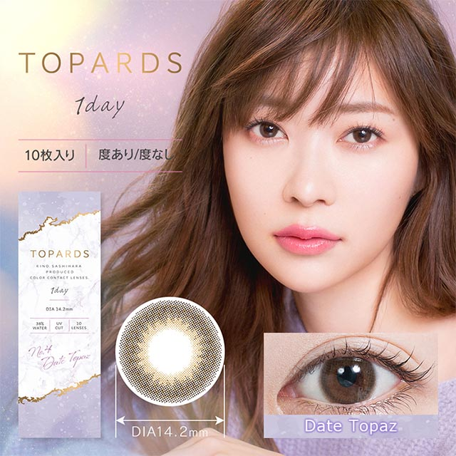 TOPARDS DATE TOPAZ 1DAY 10片装