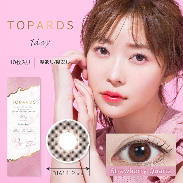TOPARDS STRAWBERRY QUARTZ 1DAY 10片装