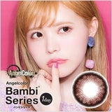 ANGELCOLOR  BAMBI SERIES 1 DAY CASSIEBROWN 30片装