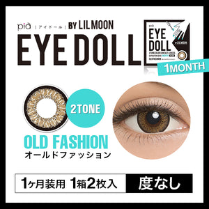 Open image in slideshow, EYEDOLL by LIL MOON-Old Fashion 2tones 月抛
