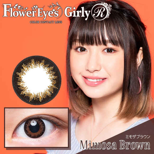 FlowerEyes 1 month girly R 月抛Mimosa brown 棕色单片装