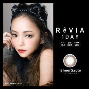 Open image in slideshow, REVIA BY CANDY MAGIC 1DAY  日抛十片装--sheer sable