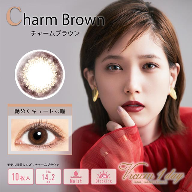 Viewm1day 棕色CharmBrown日抛10片装