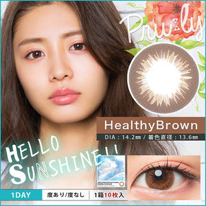 Open image in slideshow, Pruly HELLO SUNSHINE!!棕色HealthyBrown日抛10片装