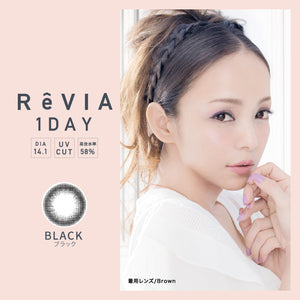 Open image in slideshow, Revia by candy magic 1day circle 日抛 black黑色---10片装
