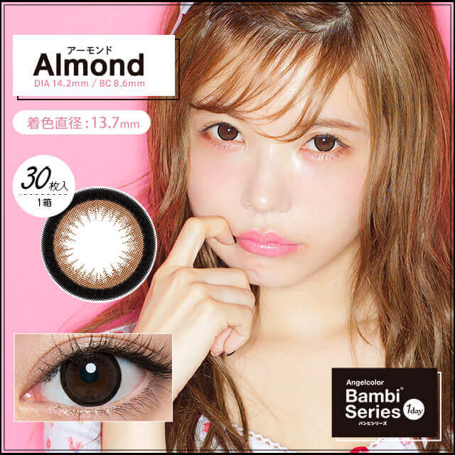 AngelColor Bambi 1day棕色Aquarich Almond日抛30片装