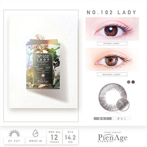 Open image in slideshow, PIENAGE 55% UV&MOIST 日抛 12片装NO.102 LADY