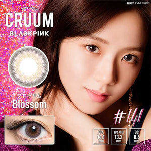 Open image in slideshow, CRUUM Black Pink 1 day  日抛 Blossom ----10片装