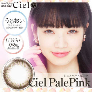 NeoSight1day Ciel UV粉棕色ciel pale pink 日抛30片装