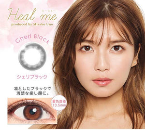 Open image in slideshow, Heal me 1 day 日抛 cheriblack 黑色-----10枚入