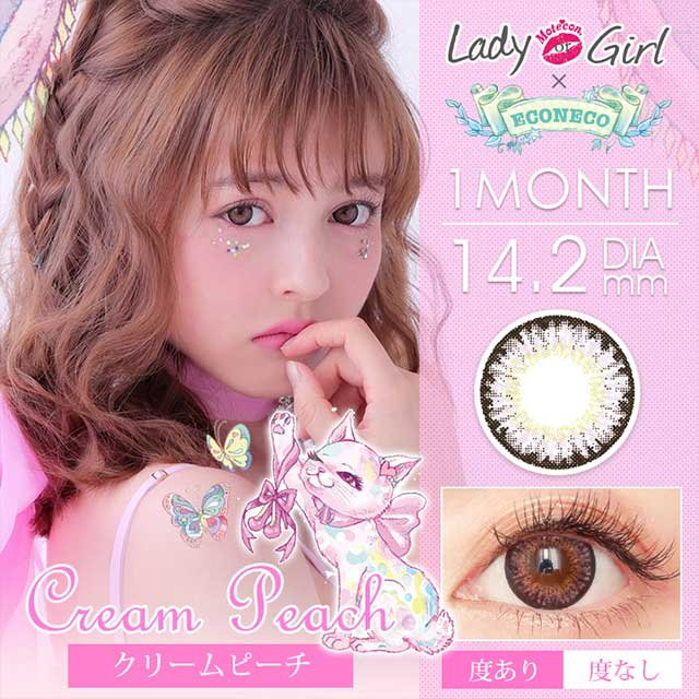 Motecon lady or girls econeco monthly 月抛----cream peach