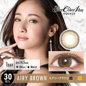 Open image in slideshow, EverColor1day LUQUAGE棕色AiryBrown日抛30片装