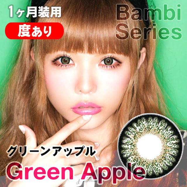 Angel Color Bambi绿色GreenApple月抛
