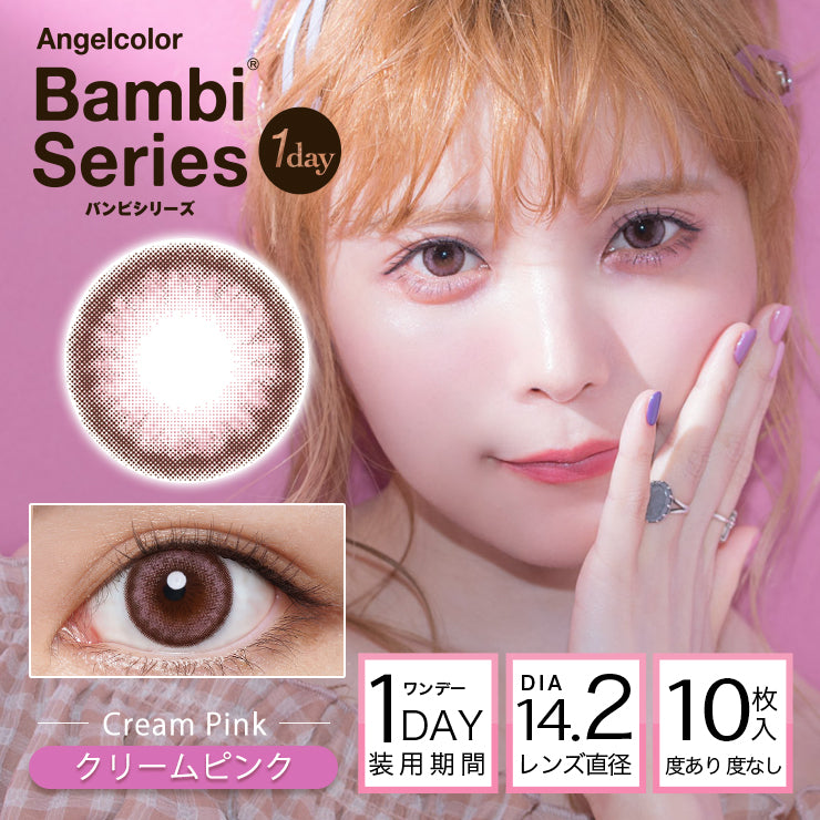 Angelcolor Bambi Series 1day 粉色Cream Pink日抛10片装