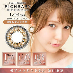 Open image in slideshow, RICHBABY LePrima 棕色LadyMimosa月抛1片装