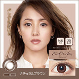 EverColor1day Natural棕色NaturalBrown日抛20片装