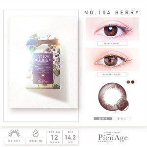 Open image in slideshow, PIENAGE 55% UV&MOIST 日抛 12片装NO.104 BERRY