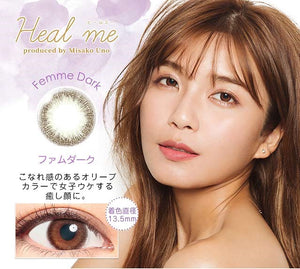 Open image in slideshow, Heal me 1 day 日抛 Femme dark黑色-----10枚入
