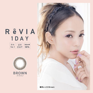 Open image in slideshow, Revia by candy magic 1day circle 日抛brown棕色---10片装