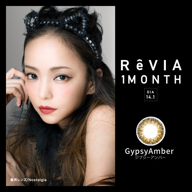 REVIA by candymagic月抛一片装--Gypsy Amber