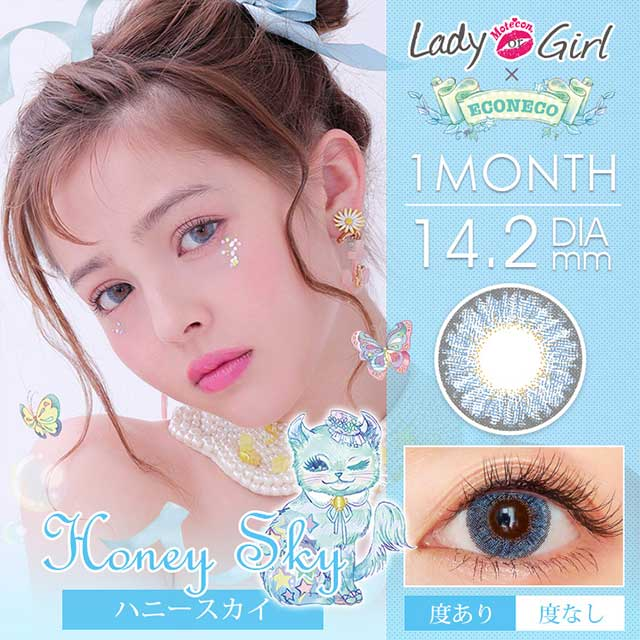 Motecon lady or girls econeco monthly 月抛----honey sky