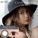 Candymagic1day AQUA 棕色GlassBrown日抛10片装