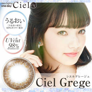 Open image in slideshow, NeoSight1day Ciel UV浅灰色CielGrege日抛30片装