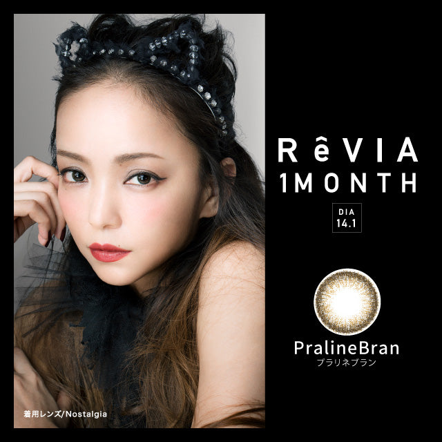 REVIA by candymagic月抛一片装--Paline Bran