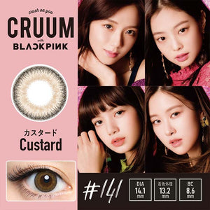 CRUUM Black Pink 1 day  日抛Custard---10片装