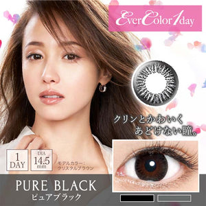 Open image in slideshow, EverColor1day黑色PureBlack日抛10片装