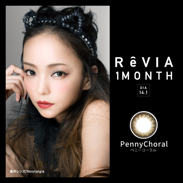 REVIA by candymagic月抛一片装--PennyChoral
