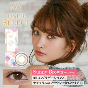 USER SELECT 1DAY 日抛SUNNY BROWN---10片装